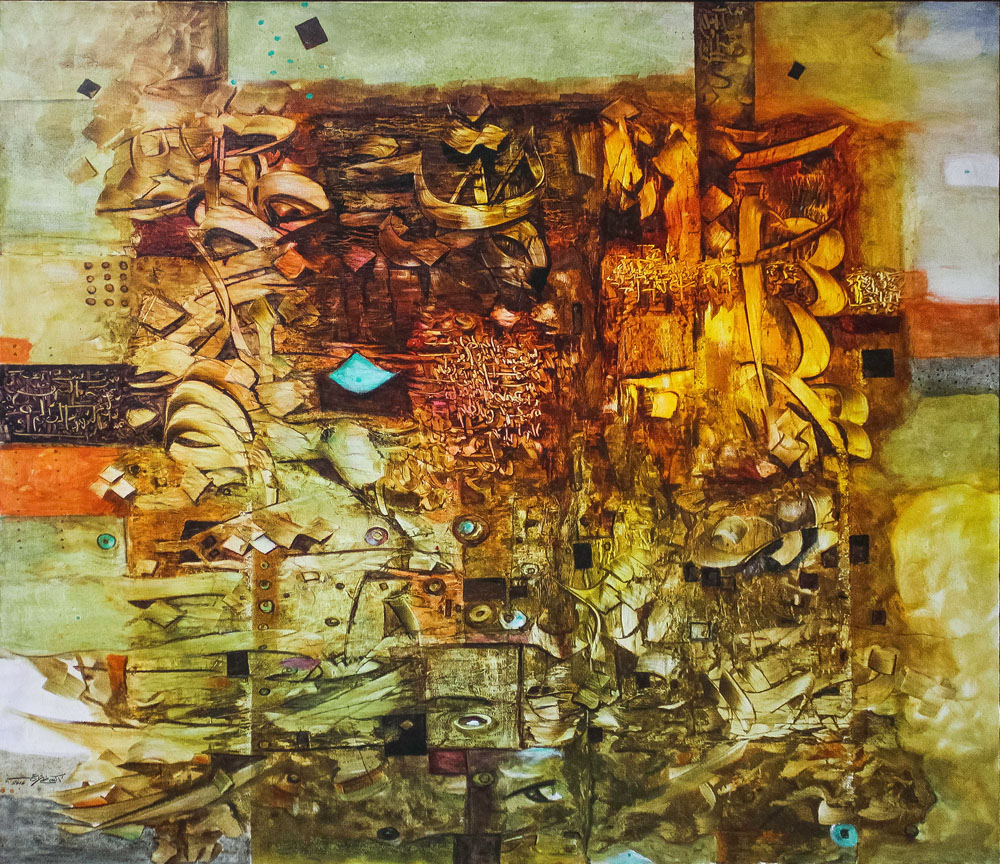 Axam-talaa-Gold-150x150